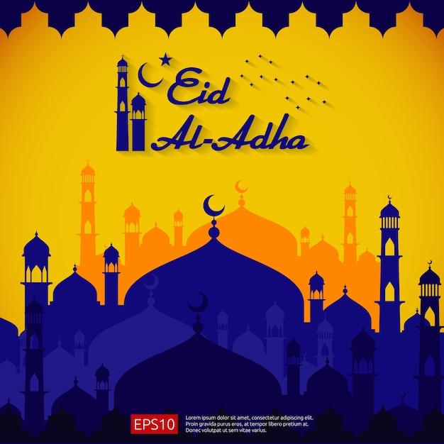 Eid mubarak greeting card design with dome mosque element Premium Vector