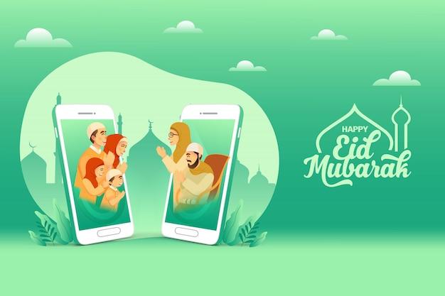 Eid mubarak greeting card. muslim family blessing eid ...