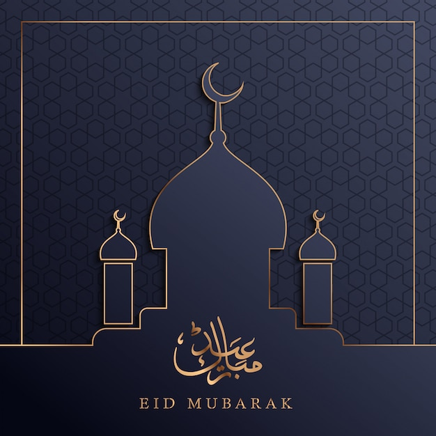 Premium Vector Eid Mubarak Greeting Card With Silhoute Mosque And Arabic Calligraphy