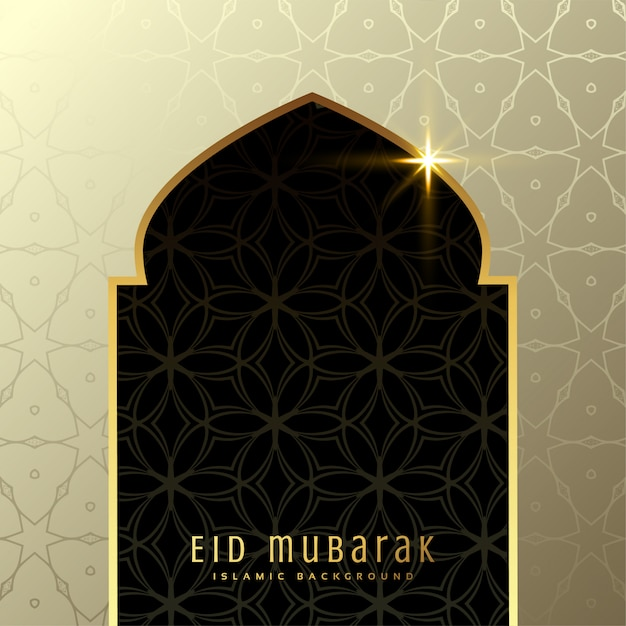 eid mubarak greeting with mosque door in premium style Free Vector & Eid mubarak greeting with mosque door in premium style Vector | Free ...