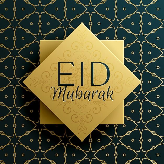 Eid Mubarak Holiday Greeting Card Template Design With Islamic Pattern  Premium Vector  Eid Card Templates