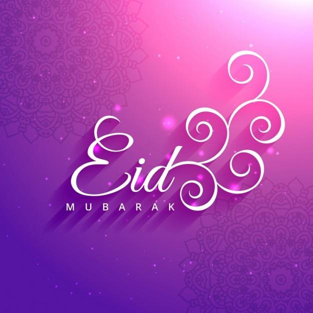 Eid mubarak holy festival greeting background vector free download eid mubarak holy festival greeting background free vector m4hsunfo