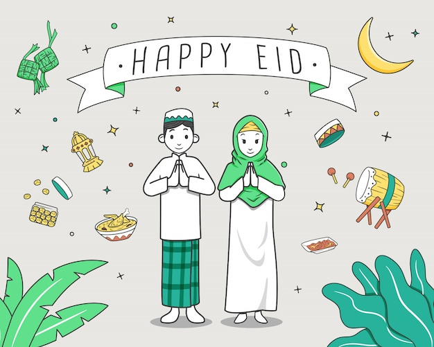Eid mubarak illustration Premium Vector