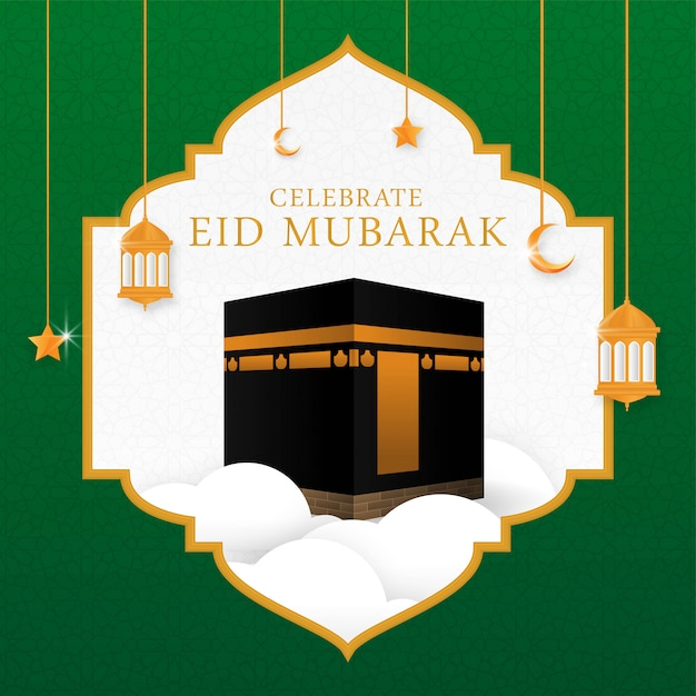 Eid mubarak islamic background design with simple modern Premium Vector