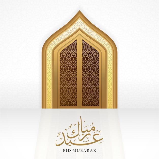 Eid mubarak islamic background with realistic arabic door Premium Vector