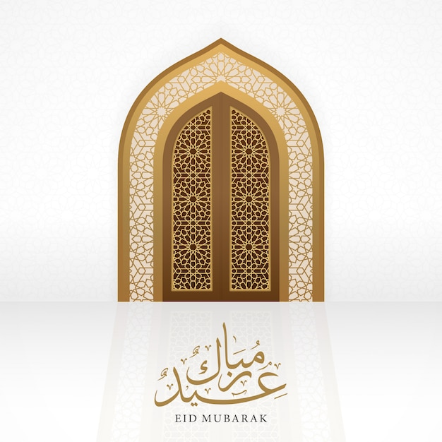 Eid mubarak islamic background with realistic arabic door Premium Vector