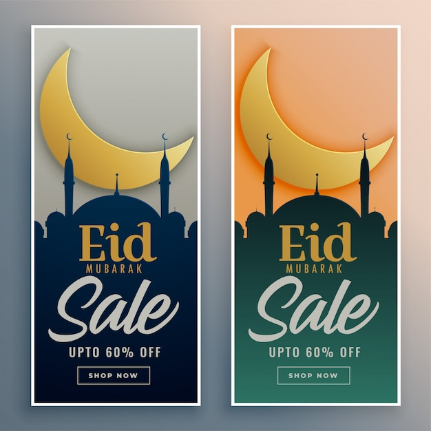 Eid mubarak islamic banners for sale promotion Free Vector