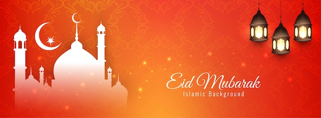 Eid mubarak islamic bright banner design Free Vector