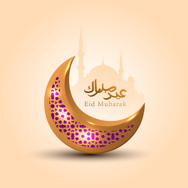 Eid mubarak islamic calligraphy with golden moon and lantern Premium Vector