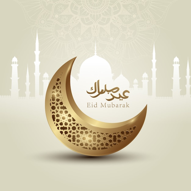 Eid mubarak islamic calligraphy with golden moon and lantern Premium Vector