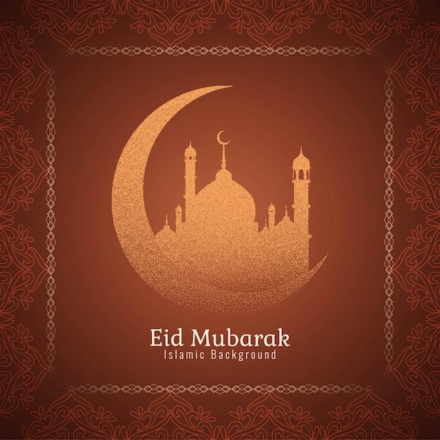 Eid mubarak islamic design background vector Free Vector
