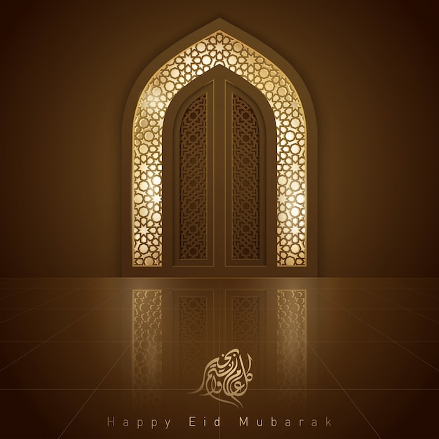 Eid mubarak islamic design mosque door for greeting background Premium Vector
