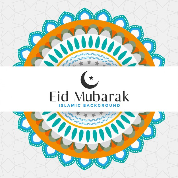 Eid mubarak islamic design Free Vector