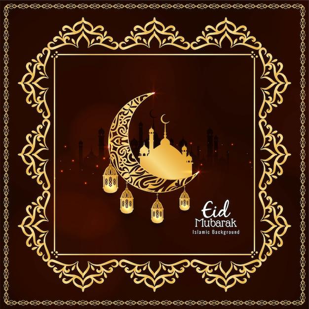Eid mubarak islamic festival golden frame Free Vector