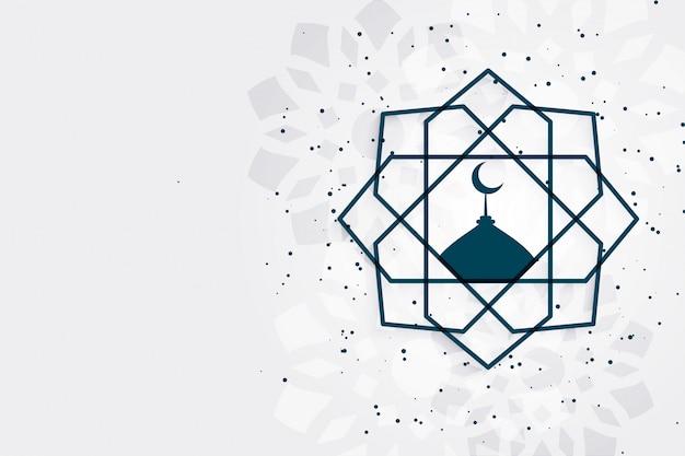 Saluto del festival islamico di eid mubarak con lo spazio del testo Vettore gratuito