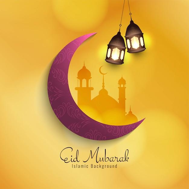 Eid mubarak islamic festival yellow Free Vector