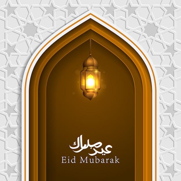 Eid mubarak islamic lantern design mosque arch door for greeting geometric Premium Vector
