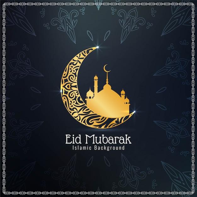 Eid mubarak islamic with golden moon Free Vector