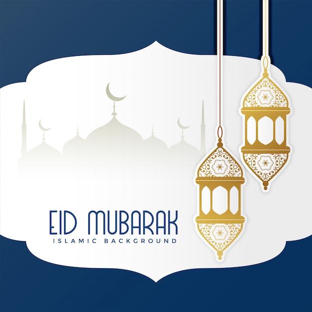 eid mubarak lovely greeting card  free vector