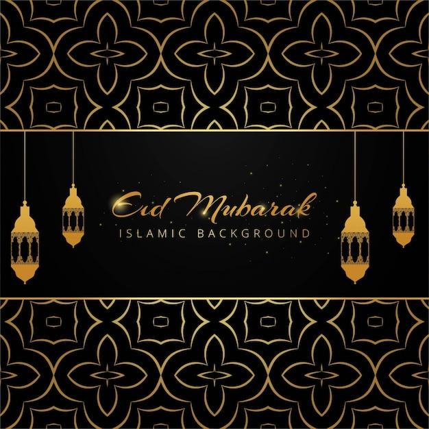 Eid mubarak luxury background