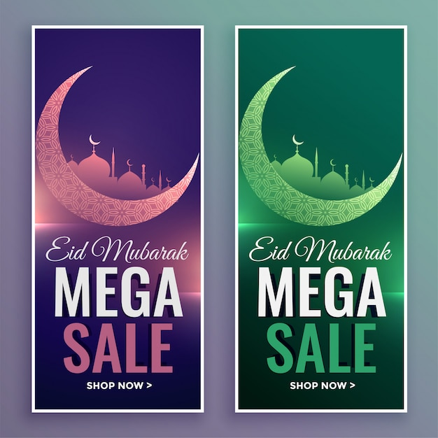 Eid mubarak mega sale banners set Free Vector