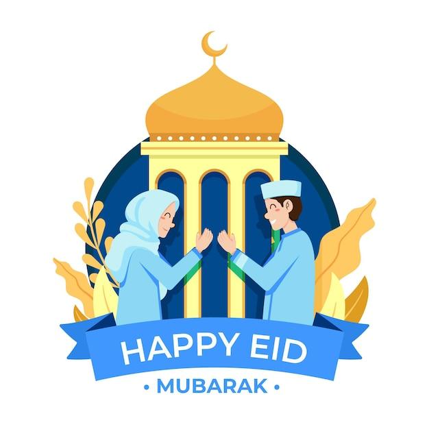 Eid mubarak muslim characters praying Free Vector