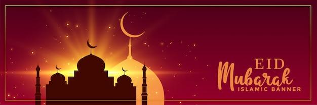 Eid mubarak occasion banner design Free Vector