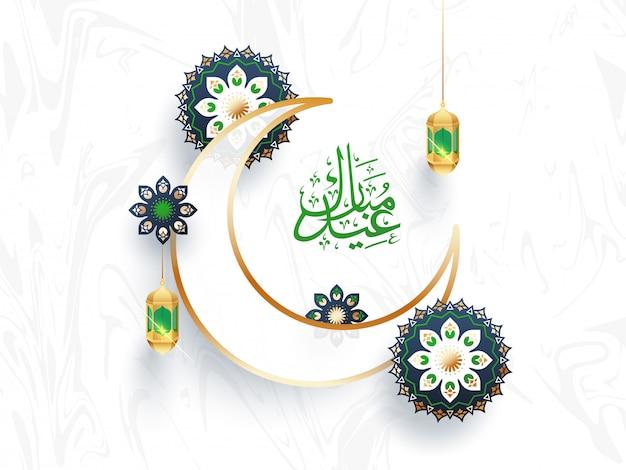 Eid mubarak poster or banner design with crescent moon, mandala Premium Vector