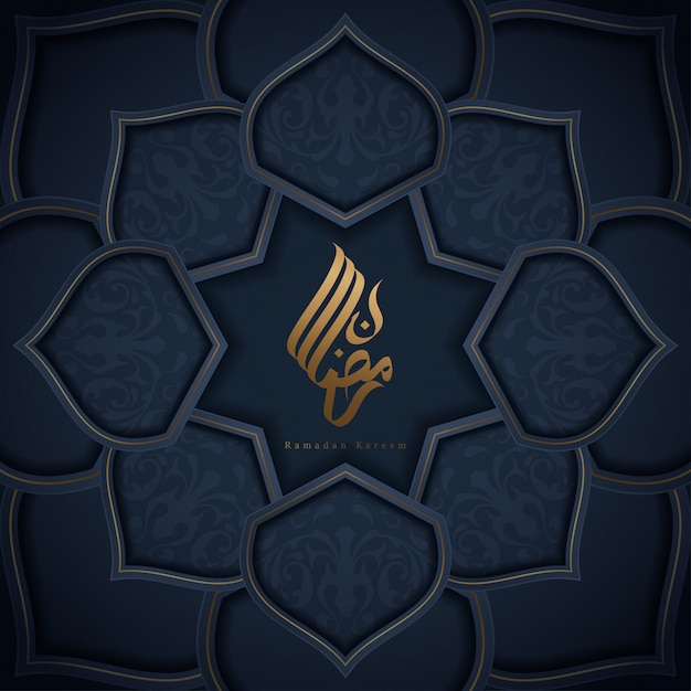 Eid mubarak ramadan illustration Premium Vector