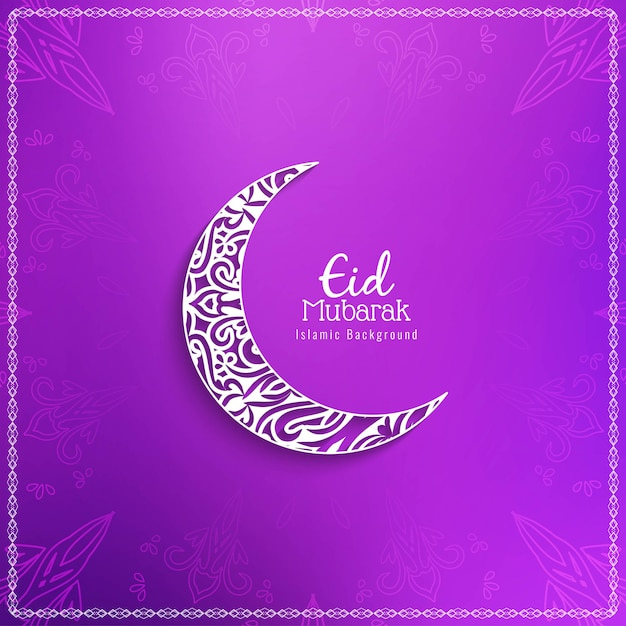Eid mubarak religious background with crescent moon Free Vector