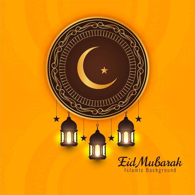 Eid mubarak religious greeting yellow background Free Vector