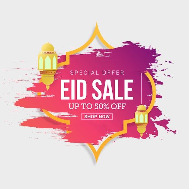 Eid mubarak sale design tag with 50% discount Premium Vector
