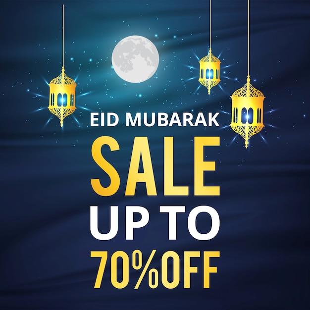 Eid mubarak sales poster Free Vector