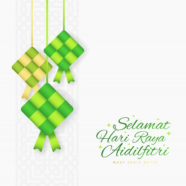Eid Mubarak, Selamat Hari Raya Aidilfitri Greeting Card