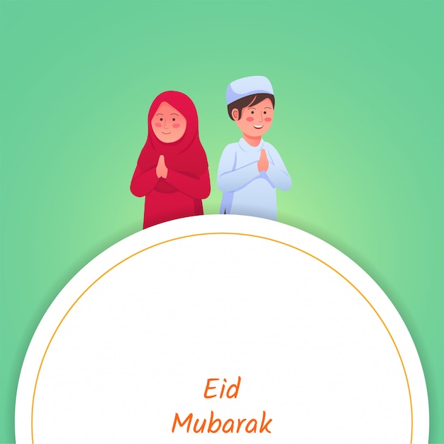Eid mubarak two kids muslim cartoon greeting card illustration Premium Vector