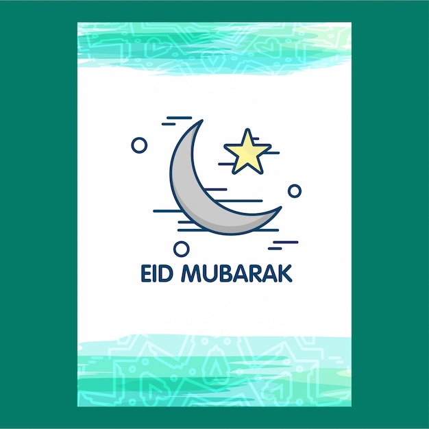 Eid mubarak typographic with creative design Free Vector
