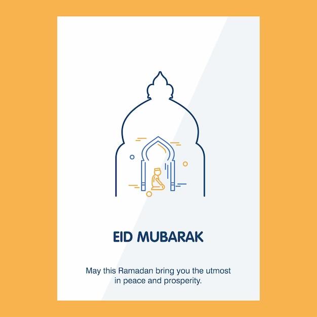 Eid mubarak vector background Free Vector