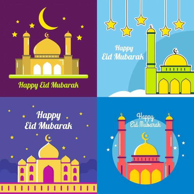 Eid mubarak vector illustration Premium Vector