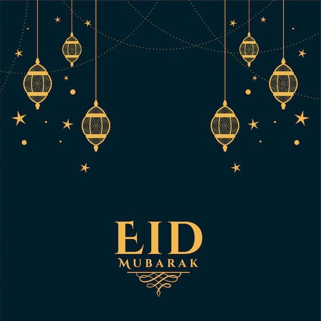 free vector  eid mubarak wishes greeting with lantern