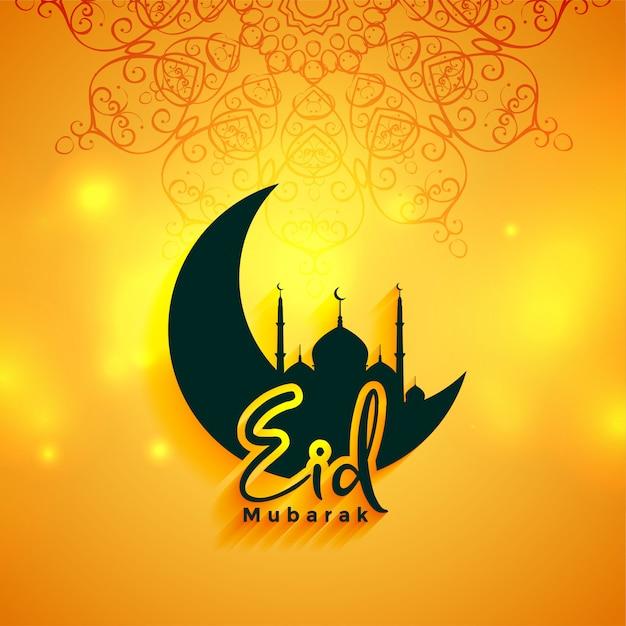 free vector  eid mubarak wishes yellow shiny card