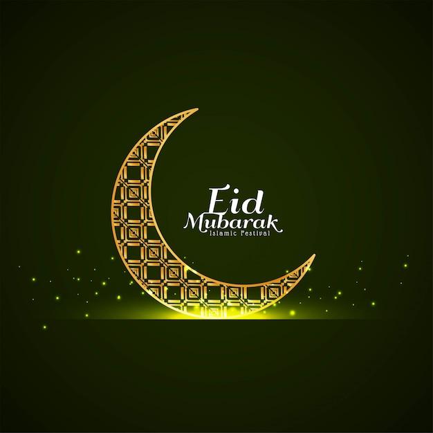Eid mubarak with golden crescent moon Free Vector