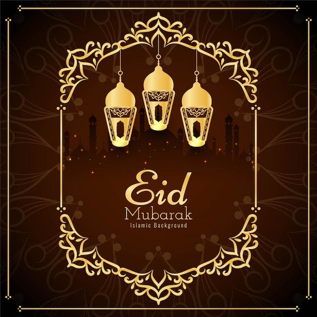 Eid mubarak with golden frame and lanterns Free Vector