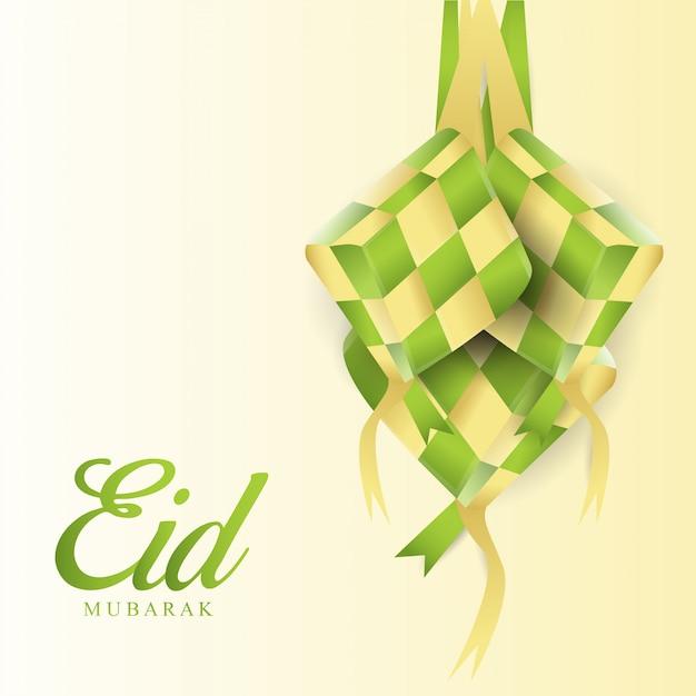 Eid mubarak with ketupat islamic design Premium Vector