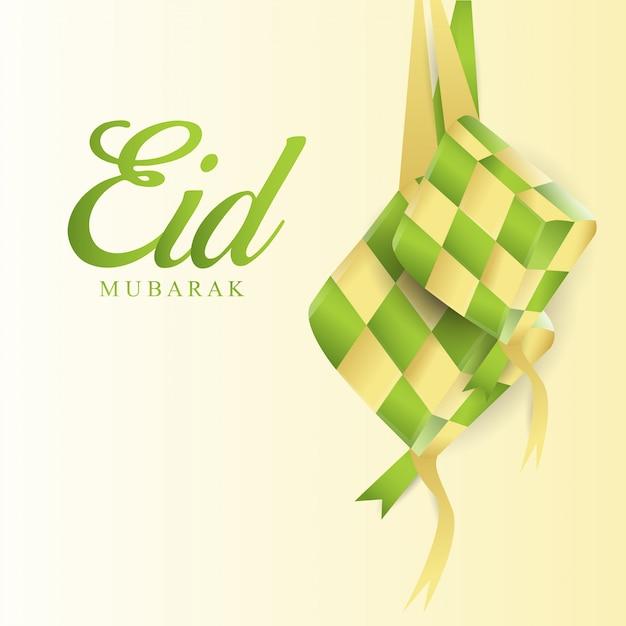Eid mubarak with ketupat islamic Premium Vector