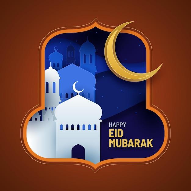 イードムバラクと月とモスクの紙のスタイル 無料ベクター