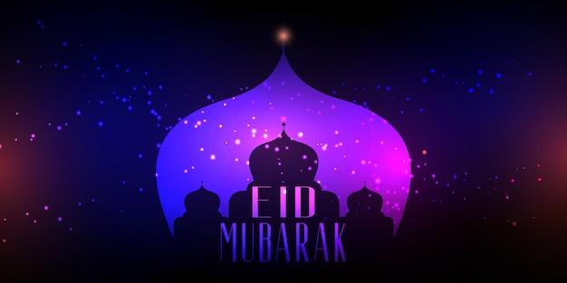Eid mubarak with mosque silhouette on bokeh lights design Free Vector
