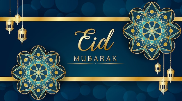 イスラム教徒の祭りeid mubarak背景 Premiumベクター