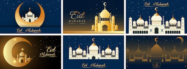 イスラム教徒の祭りeid mubarakの背景デザイン 無料ベクター