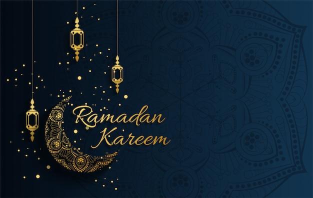 イスラム教徒の祭りeid mubarakの背景デザイン。ラマダンカリーム、白いモスク要素のアラビア語書道デザイン。イードアルアドハの挨拶 Premiumベクター