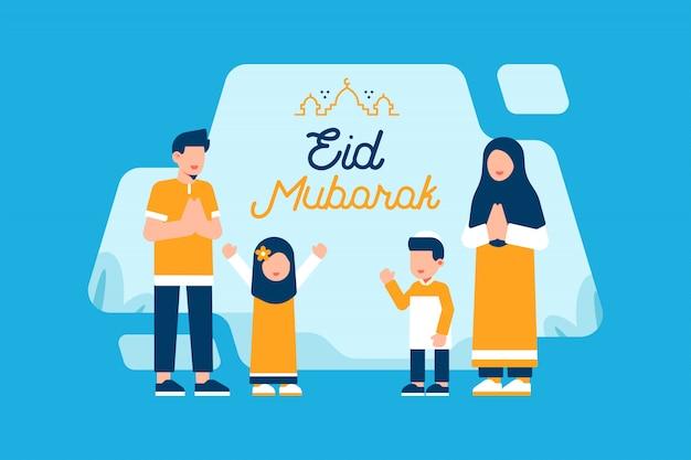 Eid mubarak Premium Vector